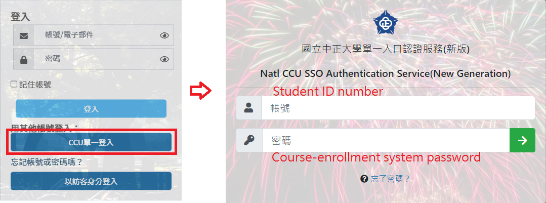 Account : Student ID number Password : Course-enrollment system password
