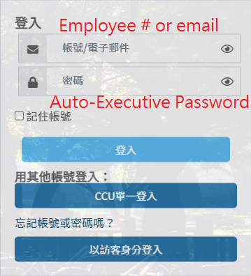 Account : Employee # or email, Password : Auto-Executive password